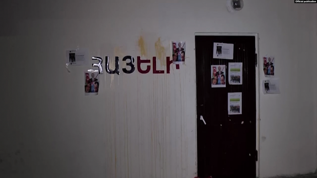 """Hayeli"" Press Club door after the attack | hayeli.am"