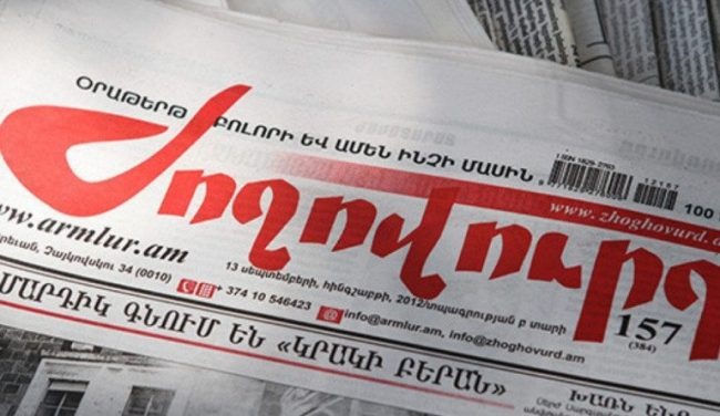 Zhoghovurd Newspaper