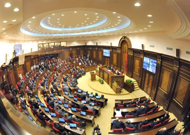 The sessions hall of the Armenian National Assembly Parliament