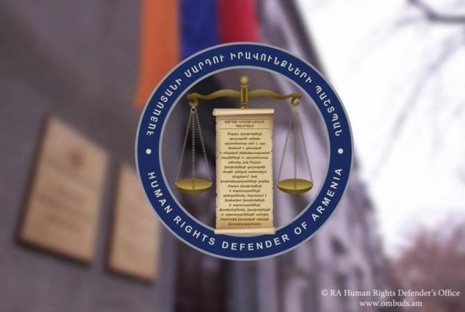 Armenia -- The logo of the Human Rights Defender, Yerevan, 22Mar2021