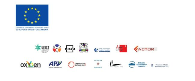 """""""EU4LabourRights: Increasing Civic Voice and Action for Labour Rights and Social Protection in Armenia"""""""