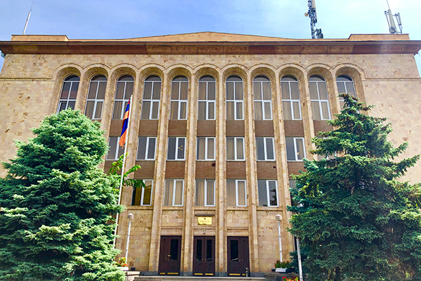 Armenia -- Constitutional Court in Yerevan, 12Oct2021